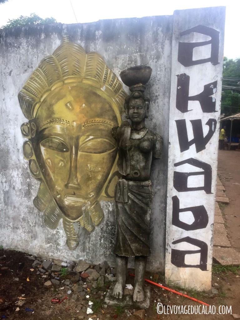 Entrée CAVA Abidjan